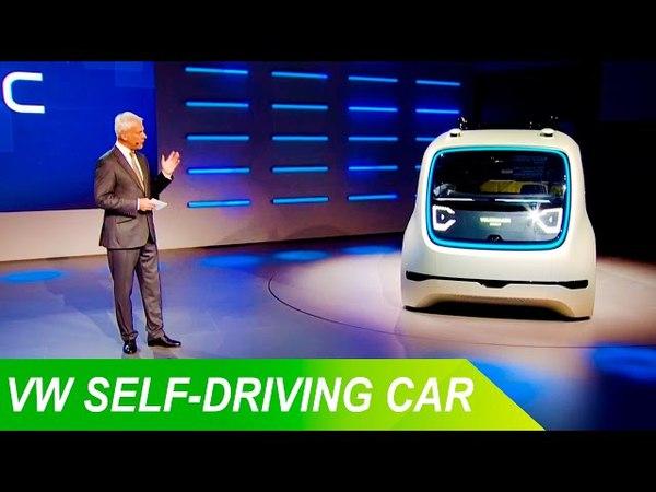Volkswagen Sedric Concept Unveil | Geneva Motor Show 2017
