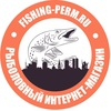 Fishing Perm магазин