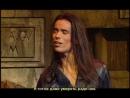 Ромео и Джульетта (Romeo et Juliette) – Par Amour