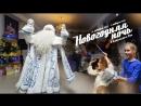 SDE Главная новогодняя ночь в Слюдянском районе. 31.12.2017. Байкальский рай