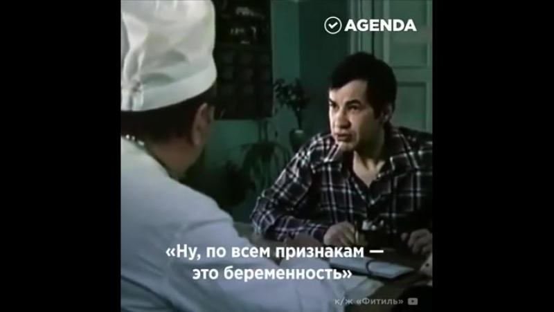 Сатирический киножурнал Фитиль