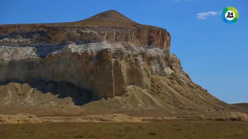 Шеркала одинокая царь гора Казахстана