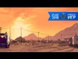 21.02 | Новости игр #11. GTA Online и Final Fantasy