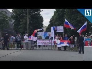 Путина встречают в Вене