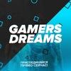 Gamers Dreams