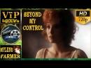 🎬 Mylene Farmer - Beyond My Control (1992)🎬