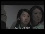 Слёзы без ненависти / Wu hen lei (2007)