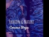 FashionNature