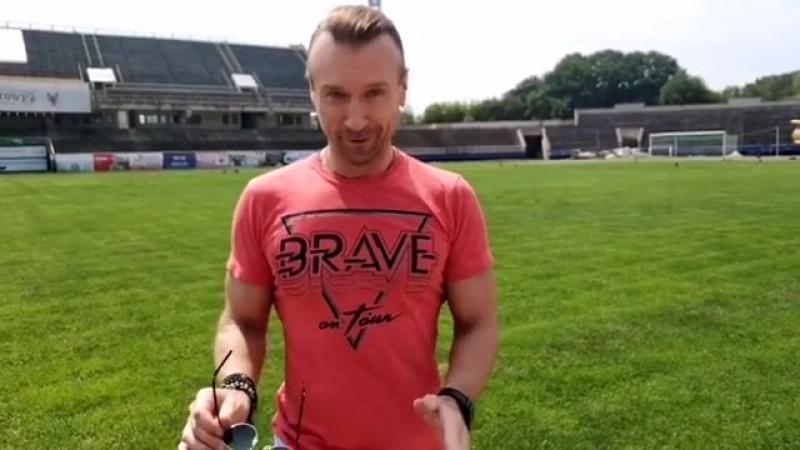 Івано-Франківськ, 23 червня чекаю вас на стадіоні Рух. Буде гаряче! 🔥