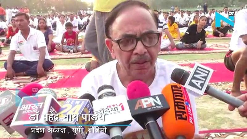 International Yoga Day 2018- Varanasi में बीजेपी प्रदेश अध्यक्ष के साथ कई न