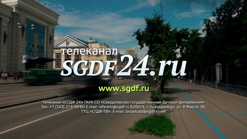 SGDF24-OutDate-2018