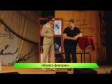 Первый городской канал в Кирове - ИКГ Колесо Фортуны Тарханова, Майков, Руденко #7