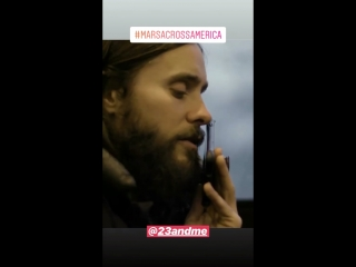 30 Seconds To Mars | IG Story 05.04.18
