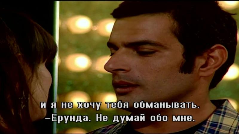 Израильский сериал - Дани Голливуд s02 e65 c субтитрами на русском языке » Freewka.com - Смотреть онлайн в хорощем качестве