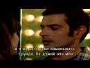 Израильский сериал - Дани Голливуд s02 e65 c субтитрами на русском языке