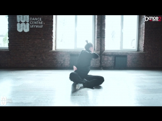 Code Walk - Doubler - choreography by Mariella - DANCESHOT - Dance Centre Myway