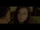 ОНА 2016 ( Новый фильм Пола Верховена ) [ Русский трейлер ] Изабель Юппер