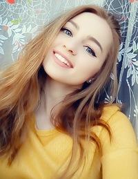 Алёна Селихова
