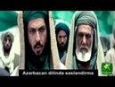 İmam Hüseyn ə Bəhs Edən Qiyamət günü filmi - 2 ci epizod TEZLİKLƏ!