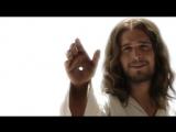 Ты мой Бог Святой