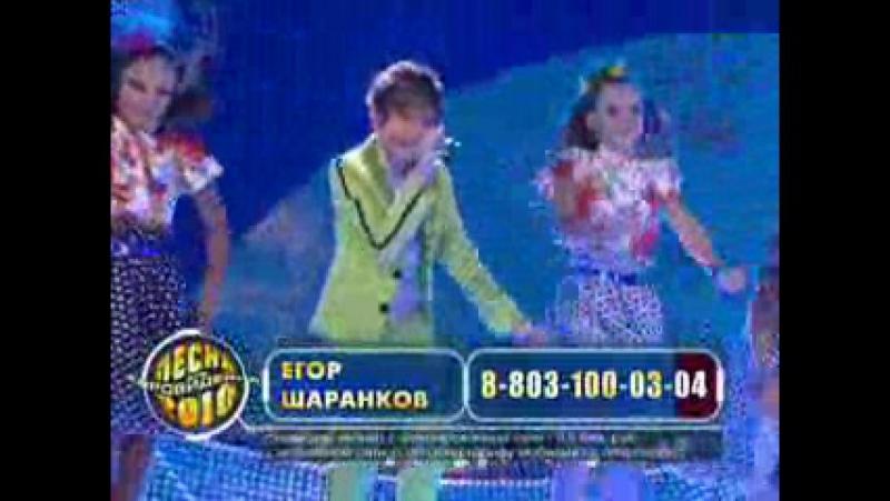 Республиканский детский конкурс Песня для Евровидения - 2010. Финал. (Первый национальный, 11.09.2010)