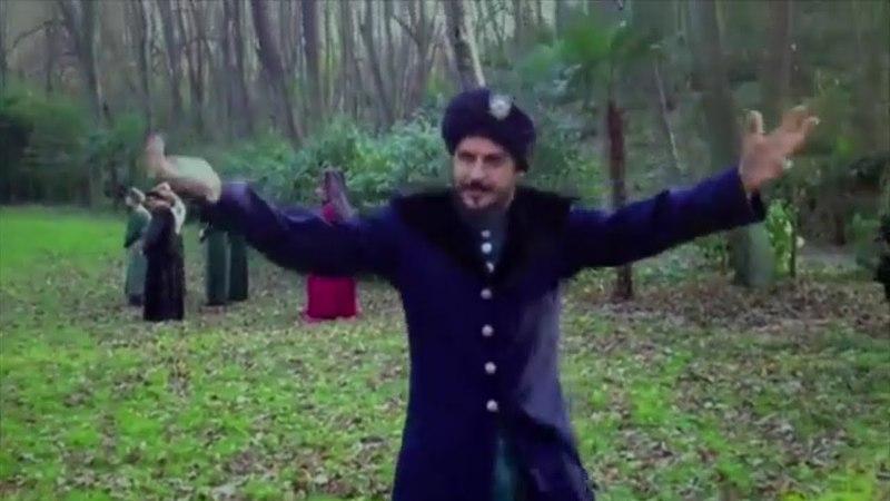 Угарный танец Мустафы Великолепный век за кадром