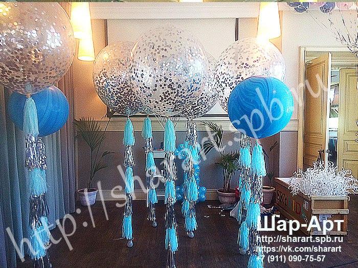 большие метровые шары с серебренным конфетти и кисточками на день рождение , большие шары агат с кисточками