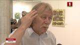 У Палацы мастацтва адкрылася выстава памяц мастака Фёдара Ястраба