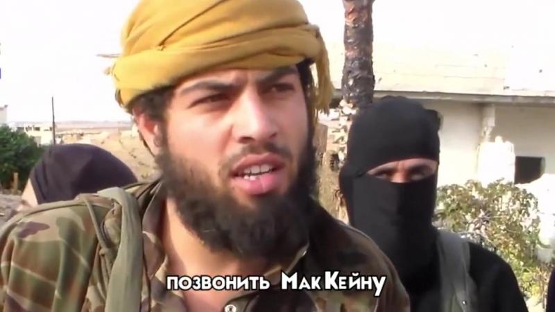 NEW ВНИМАНИЕ ИГИЛ против Русских военных
