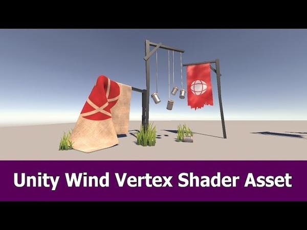 Unity Wind Vertex Shader Asset
