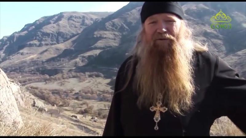 Документальный фильм «Дом патриарха». Грузия.