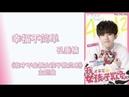 (OST Я не дам девушкам задирать меня) Кун Чуйнань (孔垂楠 ) - Счастья сложно достичь (幸福不简单)