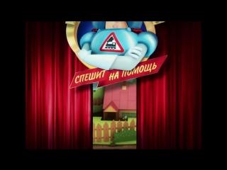 Аркадий Паровозов Спешит на помощь - все серии сразу  - Безопасность летом  - Сборник 1