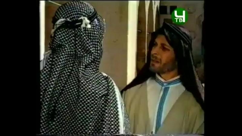 ★Группа Киномир Кавказ★ х/ф Хαсαн Аλь Бαсρи (Турция 1999)