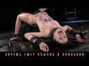 Она не знает что тут делает Жесткое порно BDSM от device bondage
