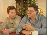 Пока все дома (ОРТ, 1996) Семья Ширвиндтов