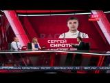 Алексей Попов о месте Сергея Сироткина в Williams ! Свежая ИНФА !