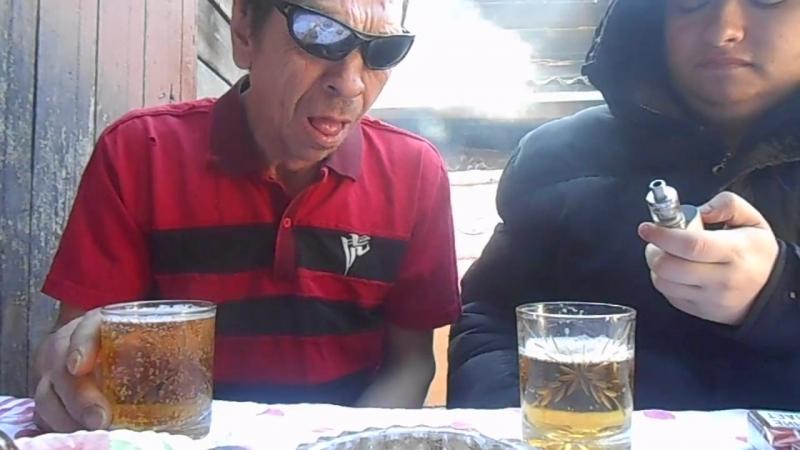 Парим вэйп с пивом балдеж