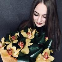 Аватар Ксении Бородулиной