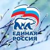 Единая Россия I Сергиев Посад