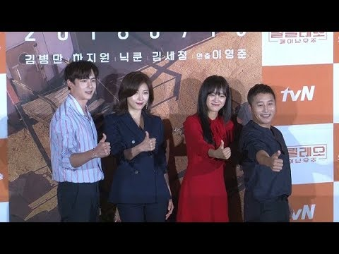[영상] 하지원·김세정, 화성 탐사 기지에서 눈물 펑펑… 이유는 (갈릴레오 깨어4521