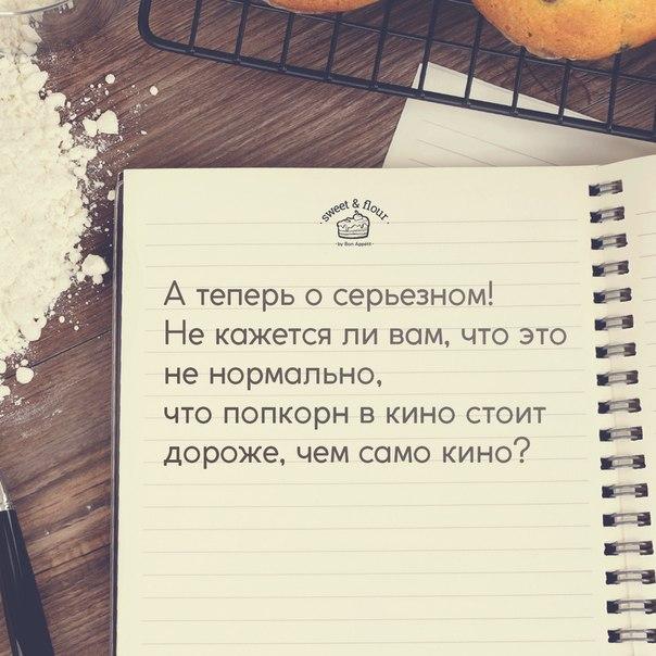 Фото -93685664