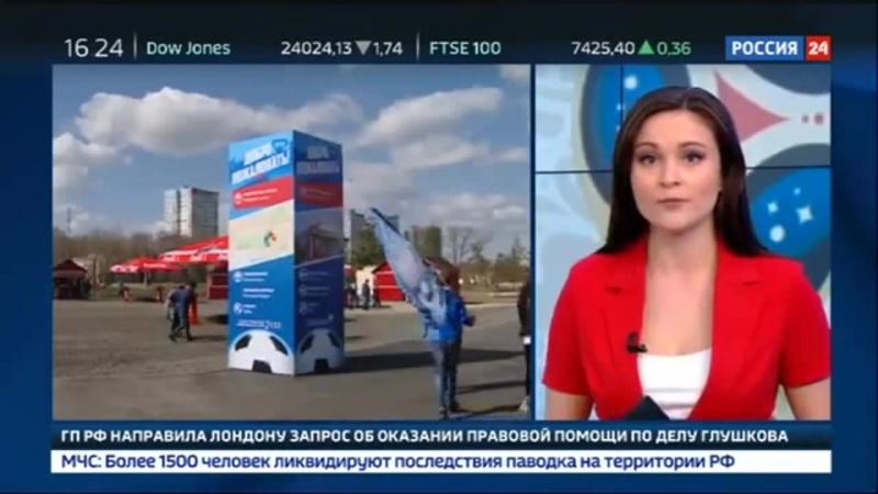 Россия 24 Дворкович Чемпионат мира повлияет на развитие экономики России в течение десятилетий Россия 24