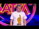 Comedy Баттл Алексей Большов о новом соседе который постоянно трахается
