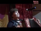 Гармонист Нина Силинская -