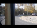 Поездка на 1 -ом маршруте от ул. Интернациональная до Спутник-2