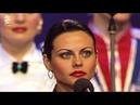 Ой стога, стога - Кубанский казачий хор (2006)