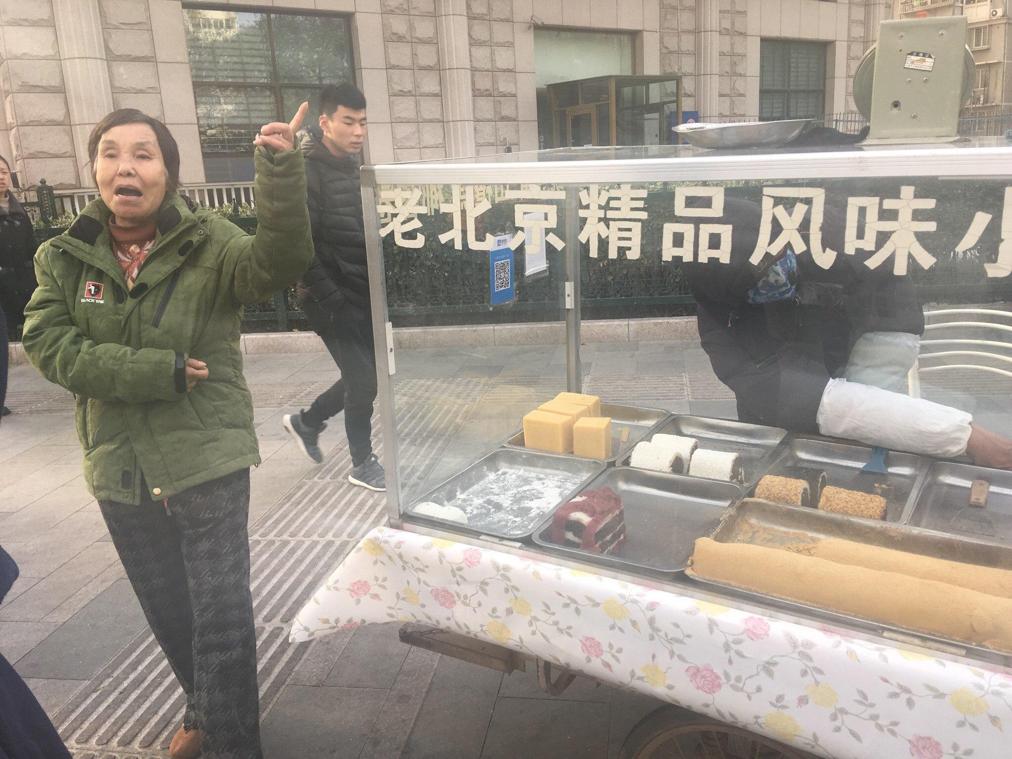 Хэйхэ можно трахнуть китаянку, взрослые телки эротика