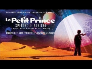 Le Petit Prince/Маленький Принц 2002 (субтитры)