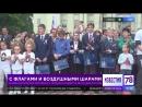 День России в Невском районе